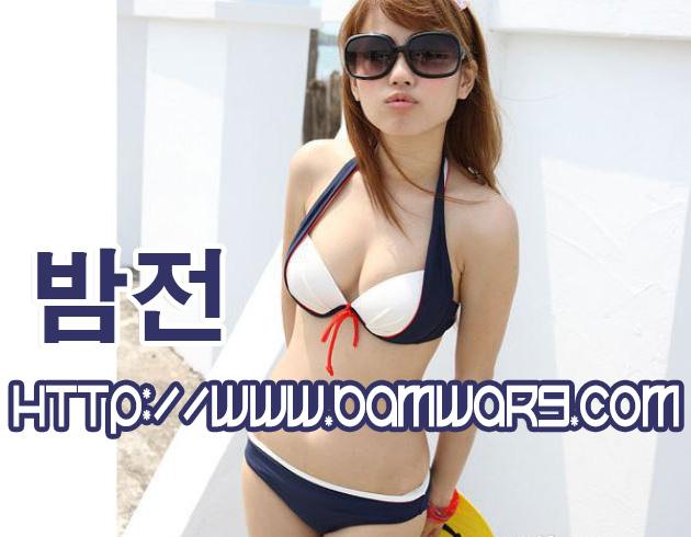 서울휴게방